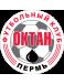 Octane Perm