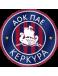 AOK Kerkyra U19