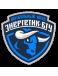 Energetik-BGU Minsk II