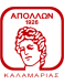 Apollon Kalamarias