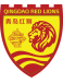 Qingdao Red Lions