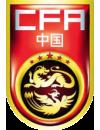 China U20