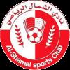 Al-Shamal