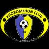 Khoromkhon