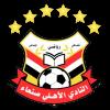 Al-Ahli Club Sana'a