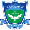 Iberia Samtredia