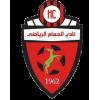 El Hammam