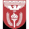 Al-Nasr Sporting Club