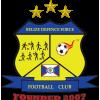 Belize Defence Force FC