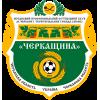 Czerkaszyna