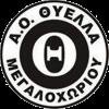 Thyella Megalochoriou