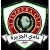 Al-Jazeera (Amán)