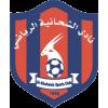 Al-Shahania Sports Club