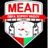 MEAP Pera Choriou Nisou
