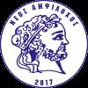 Neos Amfilochos