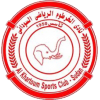 Khartoum Club