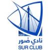 Sur Club