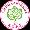 Ampelakiakos