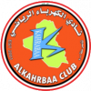 Al Kahraba FC