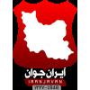 Iranjavan FC