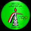 Al-Naft Petrol FC