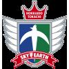 Hokkaido Tokachi Sky Earth