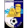 Lernayin Artsakh Erewan