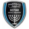 Beitar Maale Adumim