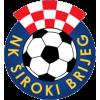 NK Siroki Brijeg U17