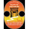 Bargh Shiraz