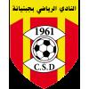 Club Sportif Djebeniana