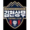 Sangju Sangmu Phoenix FC