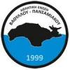 AE Vathyllou-Pansamiakou