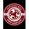 Al-Faisaly Harmah U20