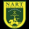 İstanbul Siirtgücü Spor