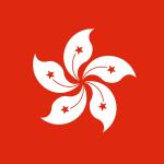 Hongkong U18