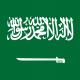 Arábia Saudita U17