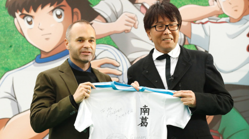Takahashi and Iniesta