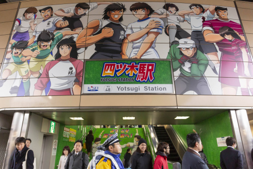 The football heroes of the Yotsugi train station