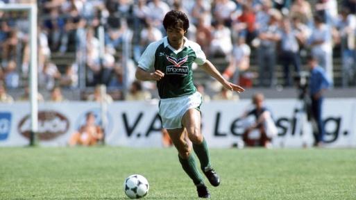 Yasuhiko Okudera - Perfil de jogador | Transfermarkt