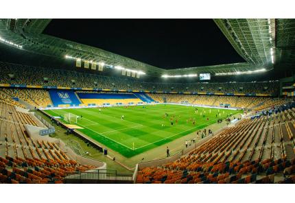Stadion, Arena Lviv, Ukraine