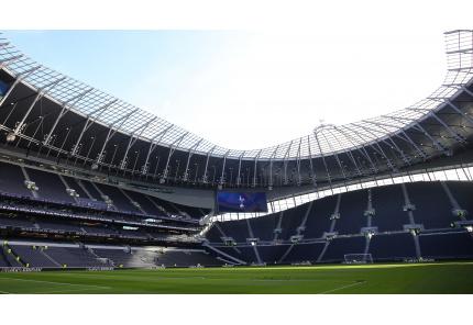 Tottenham Hotspur Stadium, Stadion