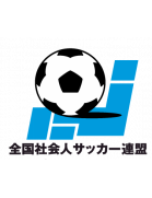 Ligue des champions des ligues régionales japonais