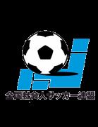 Shakaijin Cup