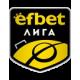 Efbet liga - Championship group