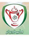 Coupe d'Algerie