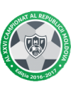Divizia Nationala (bis 2016/17)