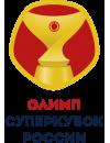 Supercoppa di Russia