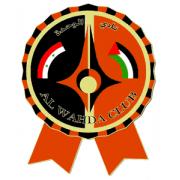 Al-Wahda (Syrien)