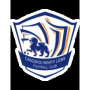 Cangzhou Mighty Lions